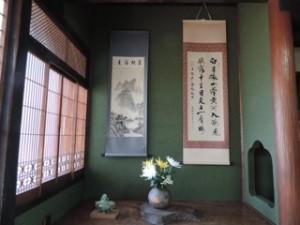 kimura bedroom 2015